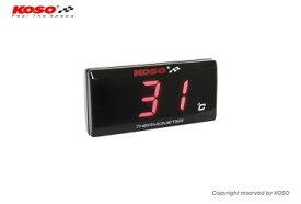 KOSO コーソー KOSO スーパースリムスタイルメーター 温度計レッド表示