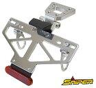 SNIPER スナイパー フェンダーレスキット Z250 Z400 ニンジャ250 ニンジャ400