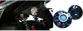 EPIC エピック Universal Round titanium plating reflector