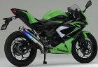Realize リアライズ Aria(アリア)スリップオン チタンマフラー Ninja 250 SL