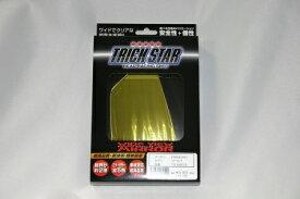 【在庫あり】TRICK STAR トリックスター ミラー類 アウトバーンミラー(ワイドビューミラー) カラー:ゴールド ER-6n(13) ZX-14R(11-13) ZX12R(B型 02-05) ZZR1400(06-11)