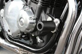 MORIWAKI ENGINEERING モリワキエンジニアリング ガード・スライダー スキッドパッド エンジンスライダー カラー:ブラック CB1100