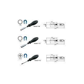 【イベント開催中!】 KTC ケイティーシー セット工具 伸縮式ドライバセット