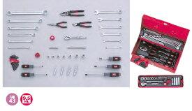 KTC ケイティーシー 整備用工具セット