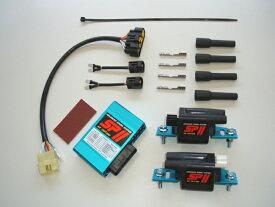 ASウオタニ AS UOTANI イグニッションコイル・ポイント・イグナイター関連 SPIIフルパワーキット GPZ400R