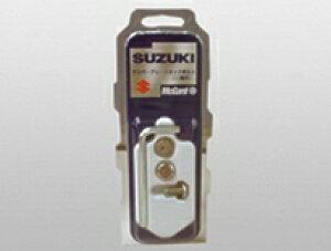 ナンバープレートロックボルトセット 99000-990Y7-A01