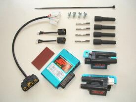 ASウオタニ AS UOTANI イグニッションコイル・ポイント・イグナイター関連 SPIIフルパワーキット ZX-10