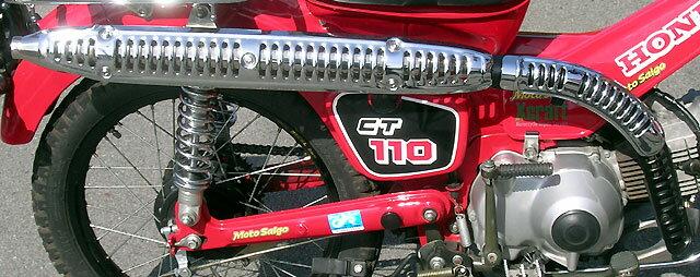 Moto Salgo モトサルゴ フルエキゾーストマフラー ステンレスマフラー2重ガード CT110 HUNTER CUB [ハンターカブ] Pモデル(JH2JD01U※PK200001- および JD01-5300001-