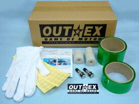 OUTEX アウテックス クリアチューブレスキット SXV450 SXV550 スポーツクラシック ポールスマート コマンド DR-Z400SM スラクストンR TW200 TW225