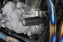 【在庫あり】K-FACTORY ケイファクトリー ガード・スライダー エンジンスライダー CB750F
