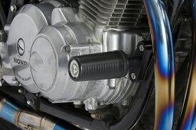 【在庫あり】K-FACTORY Kファクトリー ケイファクトリー ガード・スライダー エンジンスライダー CB750F