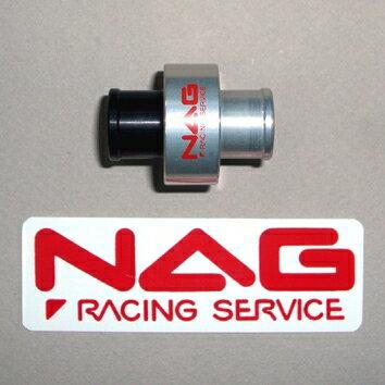 【在庫あり】NAG racing service ナグレーシングサービス 減圧バルブ類 内圧コントロールバルブ スポーツタイプ CBR1000RR FIRE BLADE [ファイアブレード] CBR600RR YZF-R1 ZX-10R ZX-6R