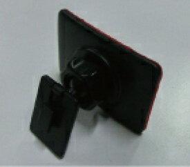 ポイント10倍! QSTARZ キュースターズ GPS・レーダー・ナビ 3M 板ステーB (LT-Q6000/S用)