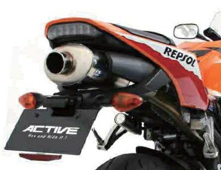 【在庫あり】ACTIVE アクティブ フェンダーレスキット CBR600RR 13
