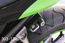 KIJIMA キジマ ヘルメットロック ニンジャ250 Z250