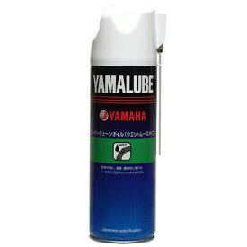 【在庫あり】YAMALUBE ヤマルーブ スーパーチェーンオイル