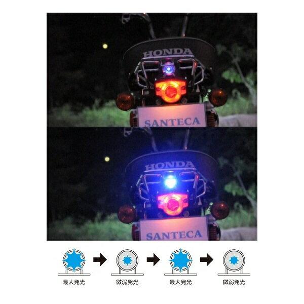SANTECA サンヨーテクニカ その他灯火類 LEDホタルライト本体 増設用子機