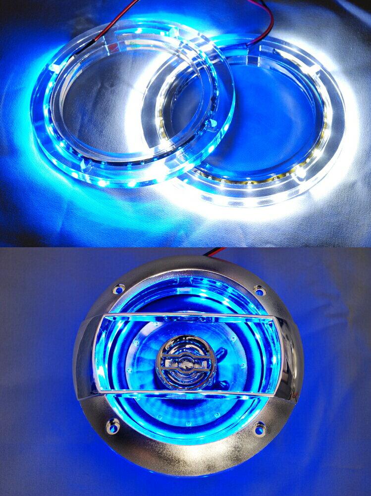 Rible リブレ その他灯火類 LEDエンジェルリング4インチスピーカー用