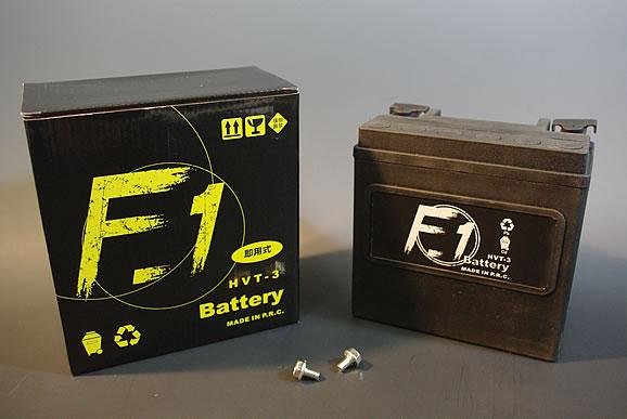 F1Battery F1バッテリー HVT-3