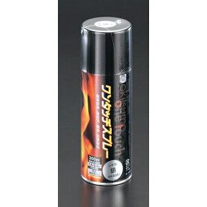 ESCO エスコ 300ml耐熱塗料(半つや・黒)