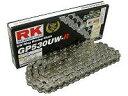 RK GPスーパーシルバーシリーズチェーン GP525R-XW リンク数:120