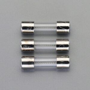 ESCO エスコ 250Vx1.0A/5.2mm管ヒューズ(速断型/3本)
