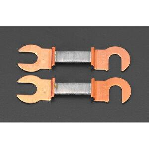 ESCO エスコ 100A/55mm銅つめ付ヒューズ(2本)