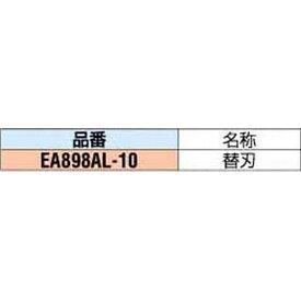 ESCO エスコ その他の工具 300mm電動バリカン替刃