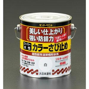ESCO エスコ 1.6L[水性]錆止め塗料[白]