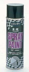 【イベント開催中!】 KAWASAKI カワサキ スプレータイプ塗料 耐熱スプレーペイント