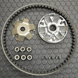 KN企画 ケイエヌキカク ハイスピードプーリーセット レッツ2 (2サイクル) レッツ2 (2サイクル) レッツ2 (2サイクル) レッツ2 (2サイクル) レッツ2 (2サイクル) ヴェルデ ヴェルデ