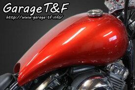 【在庫あり】ガレージT&F ストレッチタンクキット ドラッグスター400 ドラッグスター400クラシック