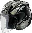 【イベント開催中!】 Arai アライ ジェットヘルメット SZ-RAM4 KAREN [エスゼット ラム4 カレン ブラック] ヘルメット サイズ:L(59-...