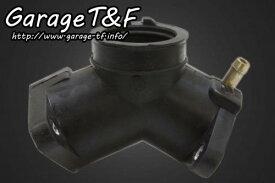 【在庫あり】ガレージT&F その他キャブレター関連 インテークマニホールド ビラーゴ250(XV250)