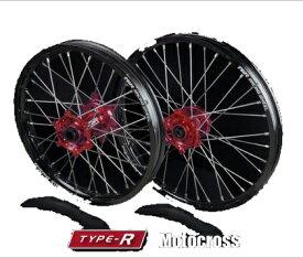 TGR TECHNIX GEAR TGRテクニクスギア ホイール本体 TYPE-R Motocross(モトクロス)用ホイール ニップルカラー:レッド ハブカラー:レッド(HONDA COLOR) CRF250R