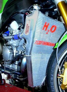 H2O Performance H2Oパフォーマンス ラジエーター本体 レーシングラジエターキット ZX-6R