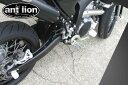antlion アントライオン ガード・スライダー フロントスライダー カラー:ブラック[BK] WR250R WR250X