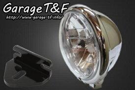 ガレージT&F 5.75インチベーツライト&ライトステーキット タイプE 250TR