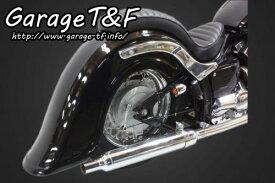 ガレージT&F ディープクラシックリアフェンダー ドラッグスター400