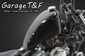【在庫あり】ガレージT&F ハイマウントスリムスポーツスタータンクキット VerII ビラーゴ250(XV250)