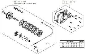 【イベント開催中!】 SP武川 SPタケガワ ミッション アルミニウムカバースペシャルクラッチキット マグナフィフティー