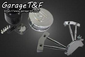 ガレージT&F エンジンカバー SU&プッシュロッドカバーセット エアクリーナー部分:メッキ仕上げ スティード400 スティード400 VSE