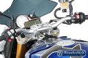 【イベント開催中!】 Wunderlich ワンダーリッヒ ハンドルキット ハンドルアップキット 20mm S 1000 R (2014-)