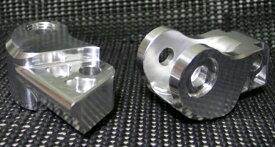 【在庫あり】NA Metal Craft エヌエーメタルクラフト 車高調整関係 ローダウンリンクKIT W400 W650 W800