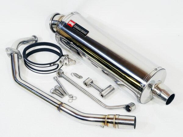 【イベント開催中!】 World Walk ワールドウォーク フルエキゾーストマフラー ESPエンジン:パワーサイレントマフラー PCX125