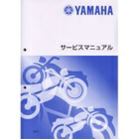 YAMAHA ヤマハ サービスマニュアル 【追補版】 TW200E