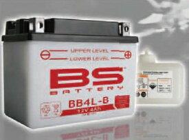 BSバッテリー 液別開放式バッテリー