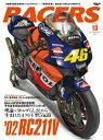 三栄書房 SAN-EI SHOBO 書籍 RACERS レーサーズ Vol.13 02 RC211V