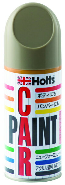 Holts ホルツ スプレータイプ塗料 アンチラストペイント 180ml