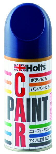 【イベント開催中!】 Holts ホルツ スプレータイプ塗料 アンチラストペイント 180ml